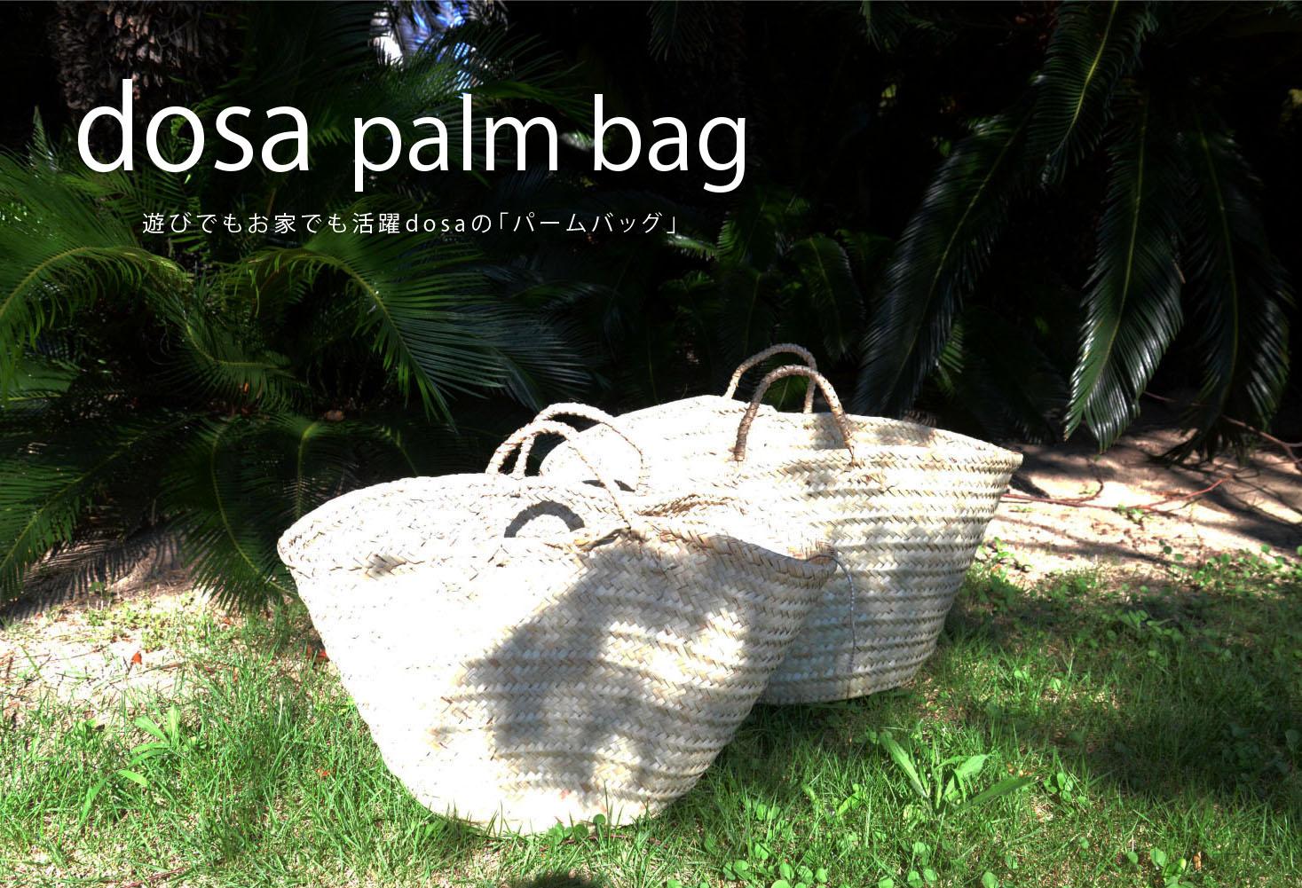 dosa palm bag