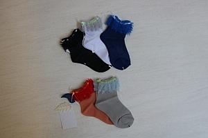 antipast kids socks