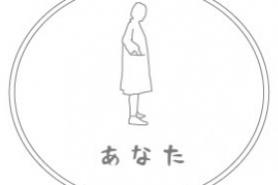 anata_logo