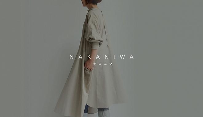 nakaniwa