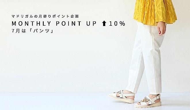 pants10%